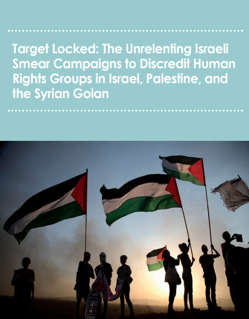 In Israel, campaigns to discredit Israeli, Golan and Palestinian human rights defenders | An OBS Report
